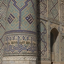 REGISTAN BRICKWORK, Samarkand