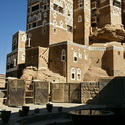 ROCK PALACE, Sanaa